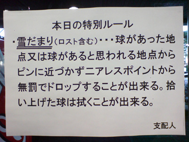 那須野ヶ原CC