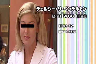 日本人男性より立派な体格
