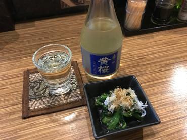 日本酒に対するこだわりはなさそう