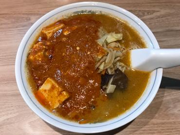日本で冷やし味噌食べたいかも