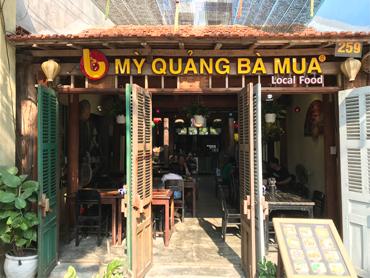 麺料理が豊富なベトナム