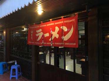中国で牛肉涼面いいかも