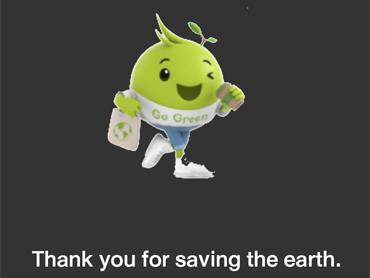 回収データ取りのご協力ありがとうございましたでしょ